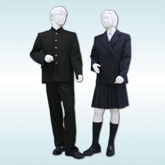 藤沢市立湘洋中学校 標準服 学校制服 school uniform